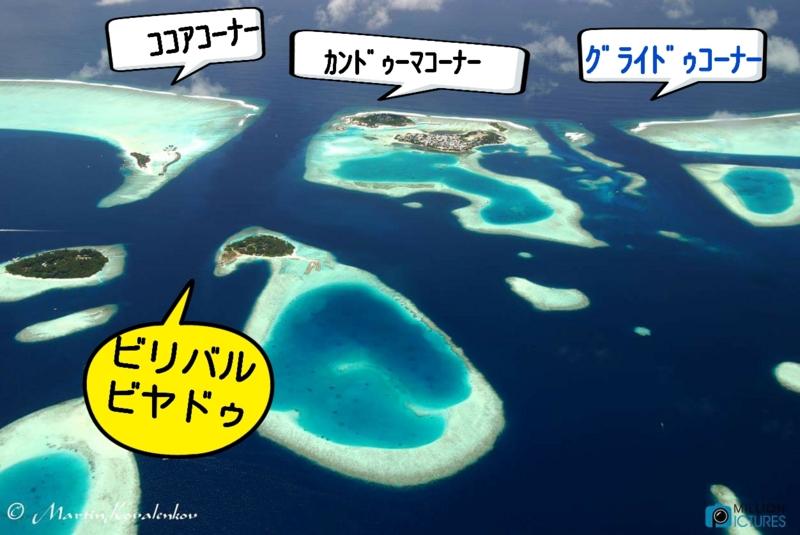 f:id:eiko-maldives:20170129002208j:plain