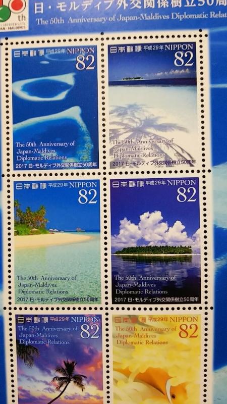 f:id:eiko-maldives:20171208004448j:plain