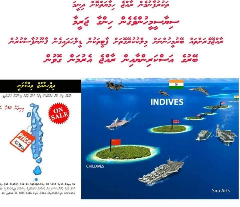 f:id:eiko-maldives:20180213001426j:plain