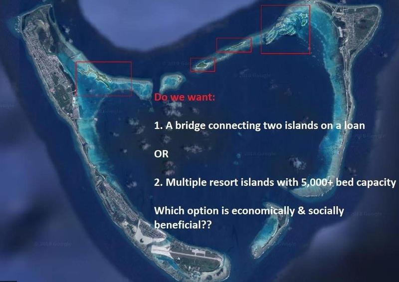 f:id:eiko-maldives:20180918003408j:plain