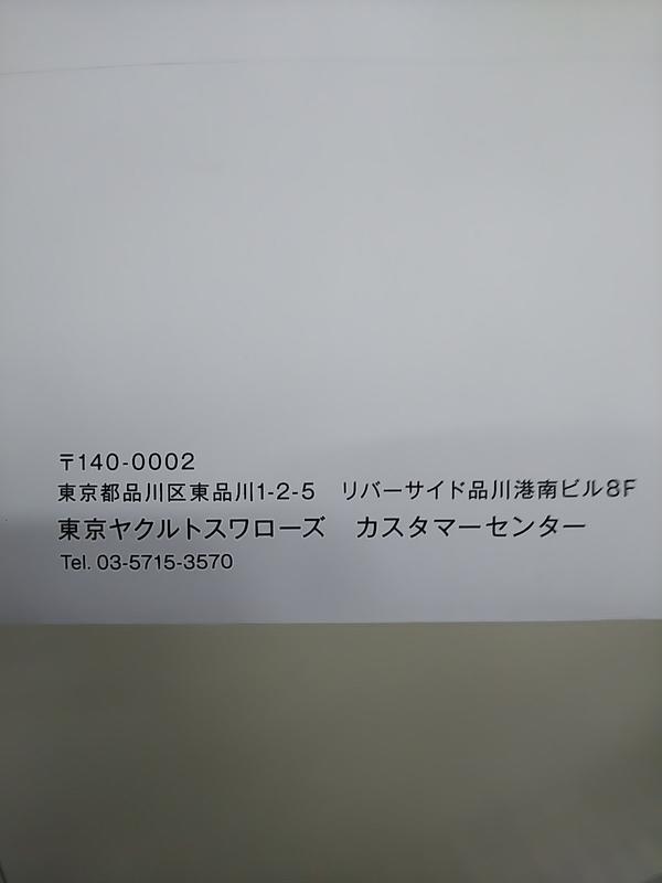 f:id:eiko-maldives:20200428014255j:plain