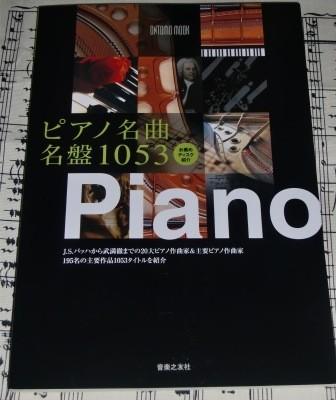 f:id:eiko19:20091125201552j:image