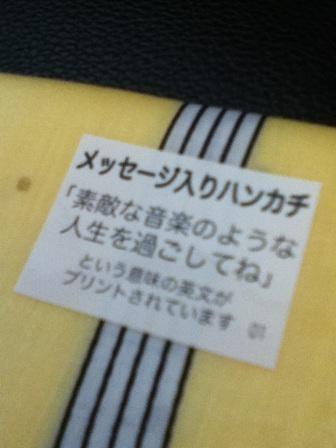 f:id:eiko19:20121027085844j:image