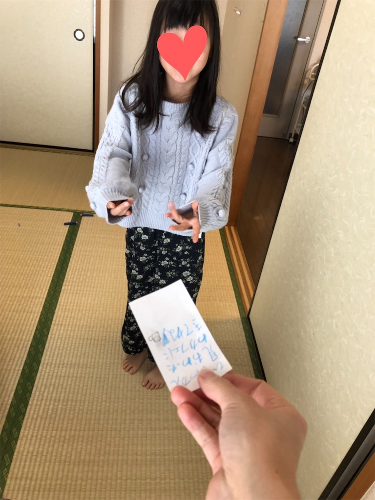 f:id:eiko226kuma:20190214014047j:image