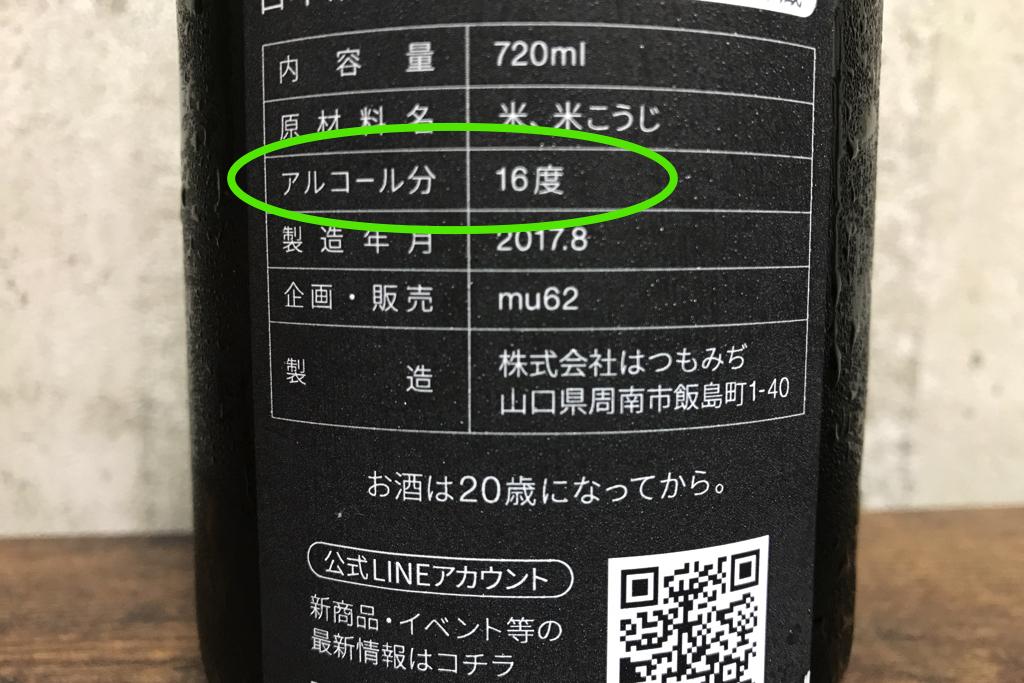 f:id:eimei4coding:20170910130254p:plain