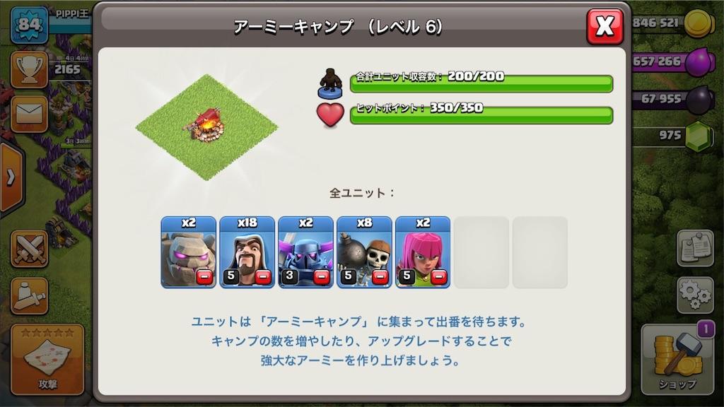 f:id:eishi_game_mattari:20180518171144j:image