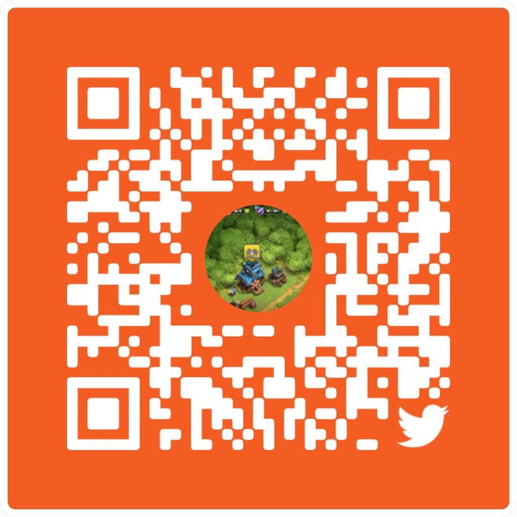 f:id:eishi_game_mattari:20180519064609j:image