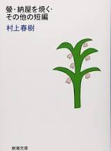 f:id:eishiminato:20201111201426p:plain