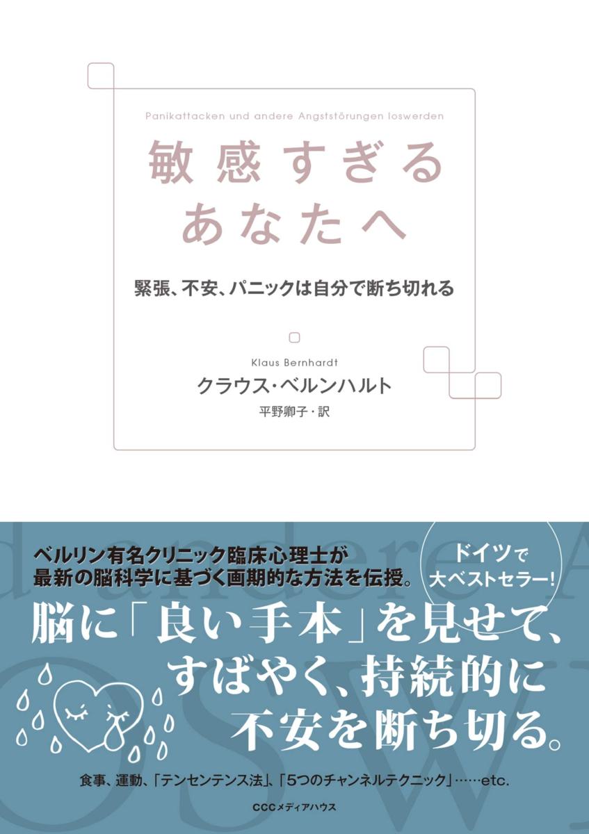 f:id:eishiminato:20210613221810p:plain