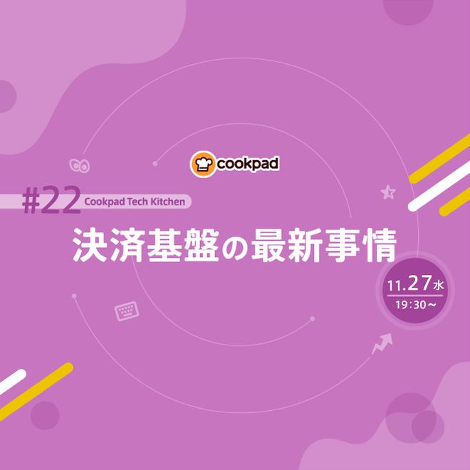 f:id:eisuke-oishi:20191212180318p:plain