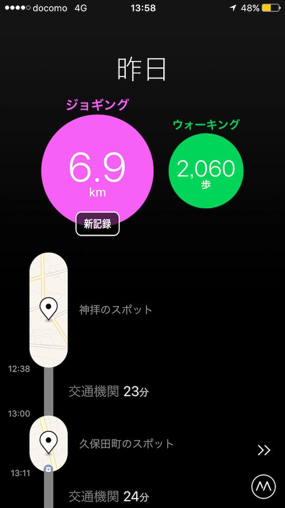 f:id:eisuke-t:20170623140935p:image