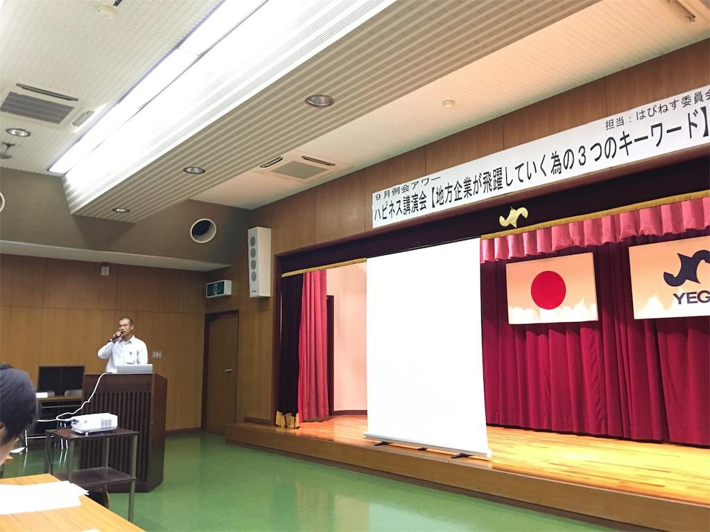 f:id:eisuke-t:20170907213231j:image