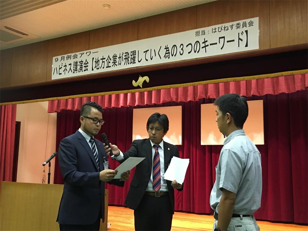 f:id:eisuke-t:20170907213626j:image