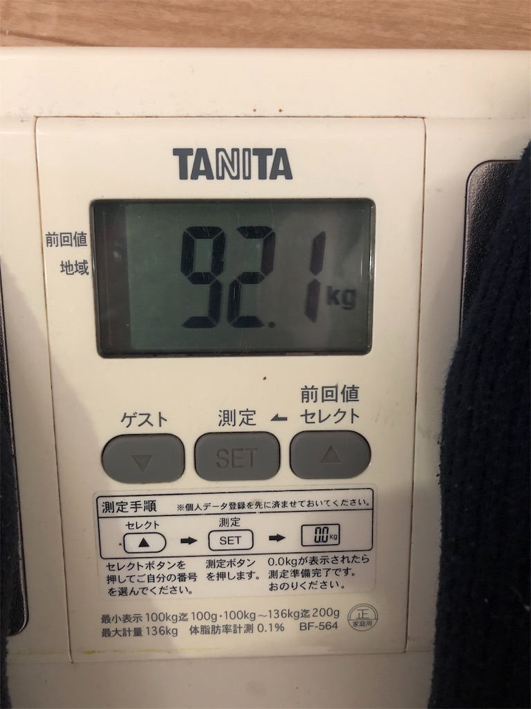 f:id:eisuke-t:20190528175920j:image