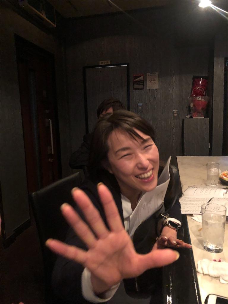 f:id:eisuke-t:20190528185437j:image