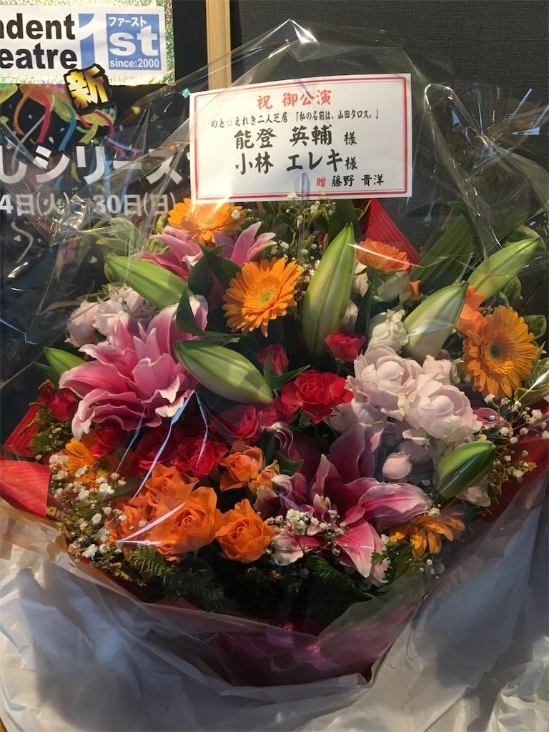 f:id:eisuke7-7-7:20190628171745j:image