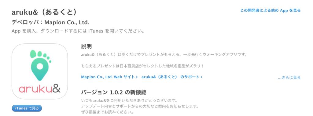 f:id:eisukenakanishi:20161206105853p:plain