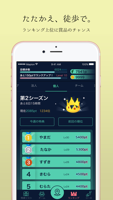 f:id:eisukenakanishi:20161206105955j:plain