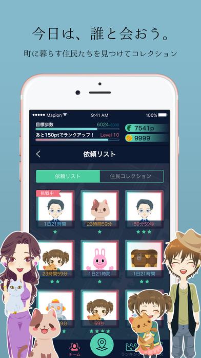 f:id:eisukenakanishi:20161206110017j:plain