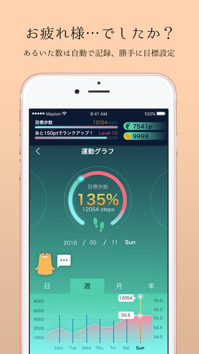 f:id:eisukenakanishi:20161206110042j:plain