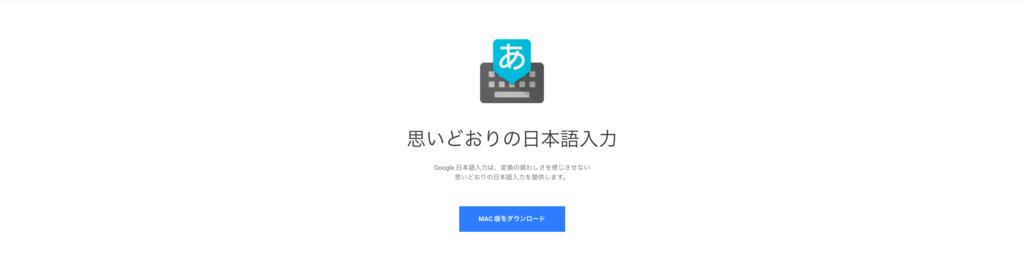 f:id:eisukenakanishi:20170830154430p:plain