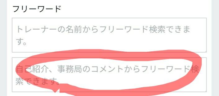 f:id:eisuki:20200523233438j:plain