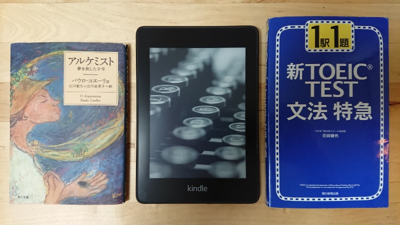 f:id:eisuki:20200627204039j:plain