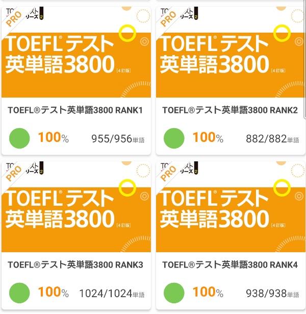 f:id:eisuki:20210103232423j:plain