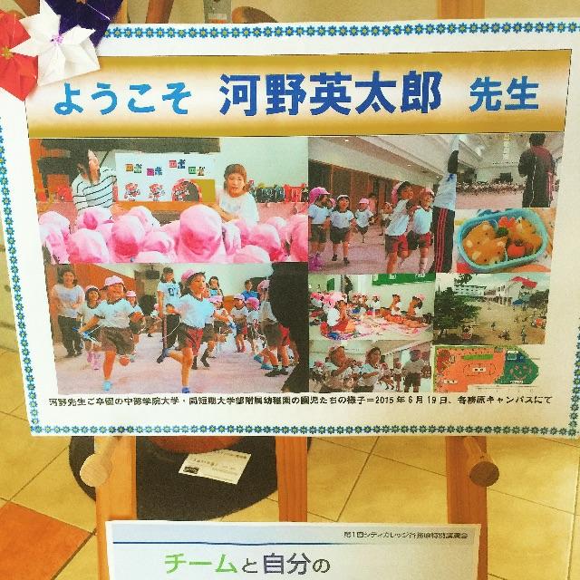 f:id:eitarokono:20150628193752j:image