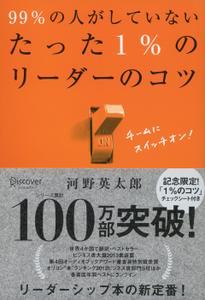 f:id:eitarokono:20160605213423p:plain