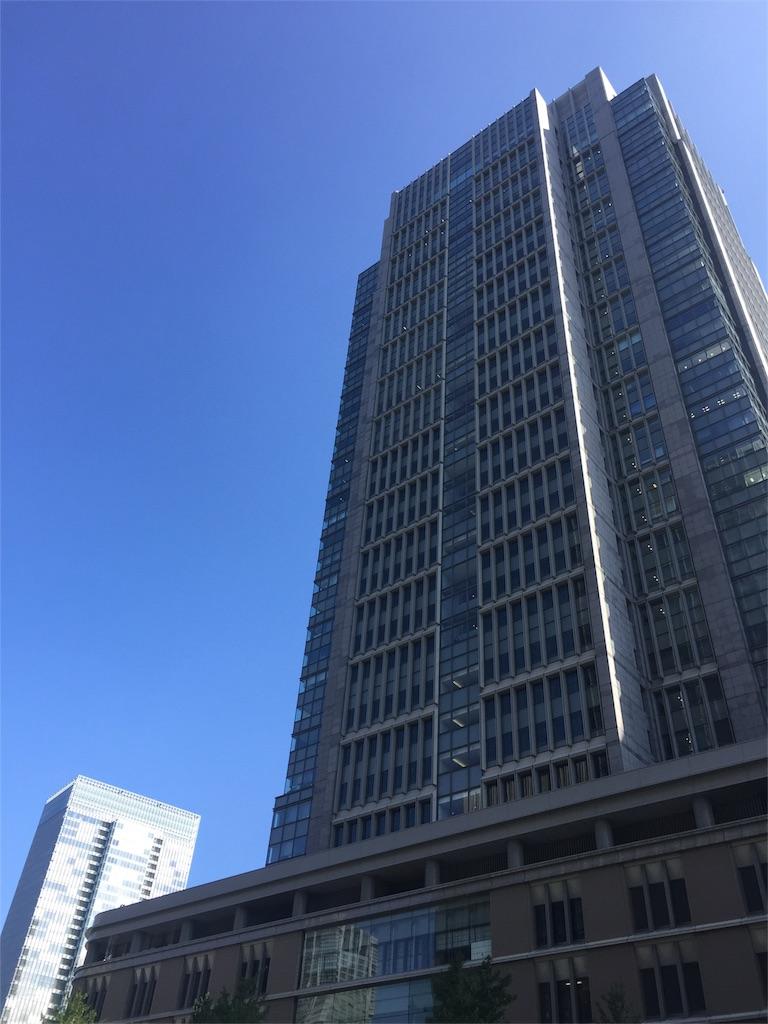 f:id:eitarokono:20160828163144j:image