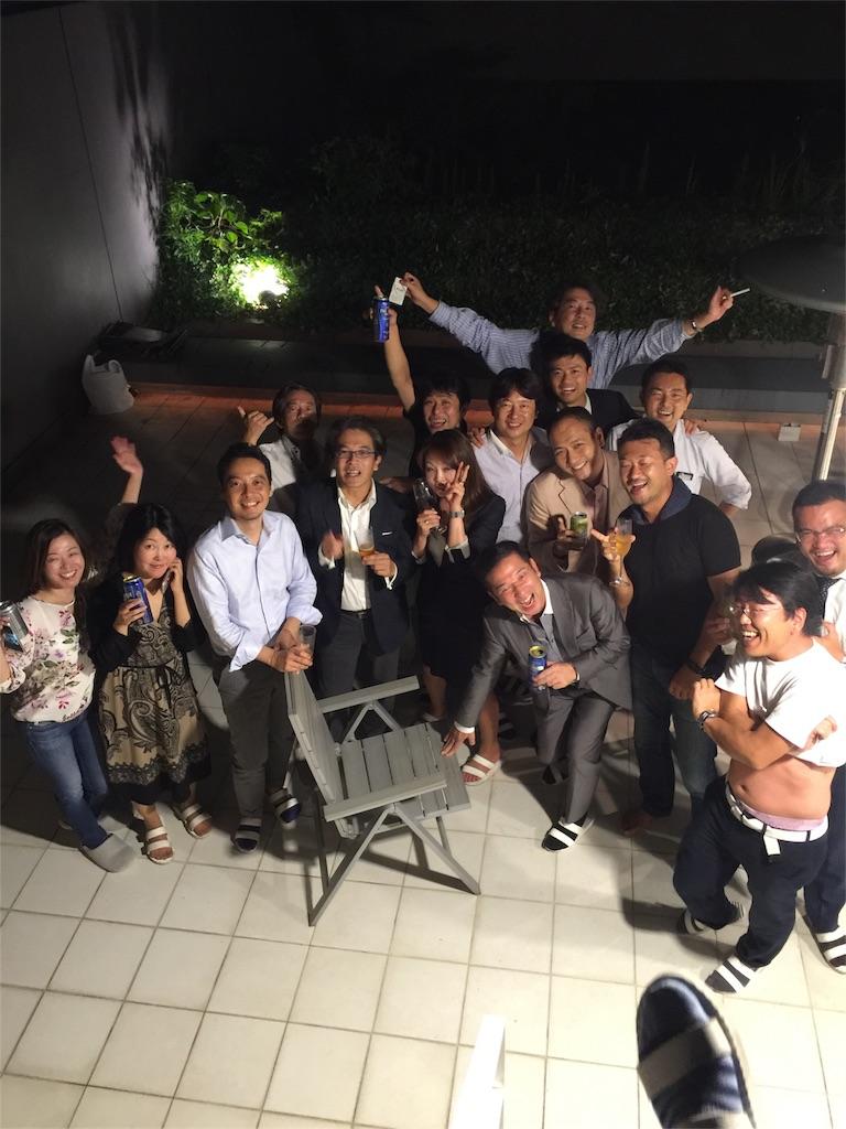 f:id:eitarokono:20160905010240j:image