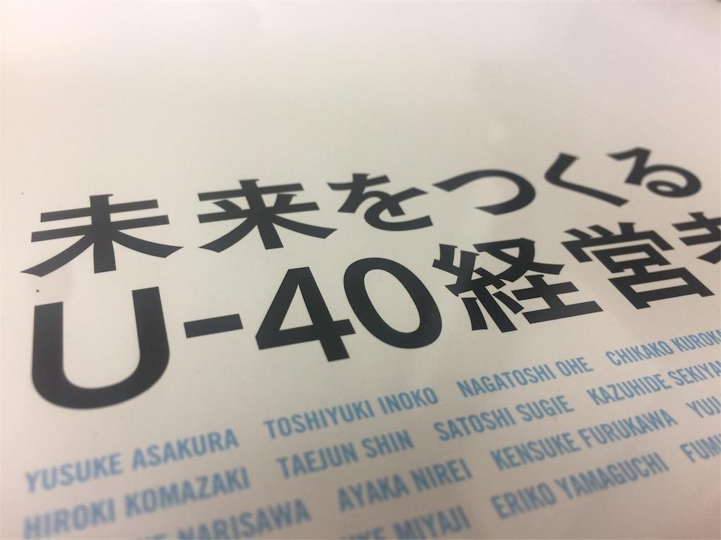 f:id:eitarokono:20161010155604j:image
