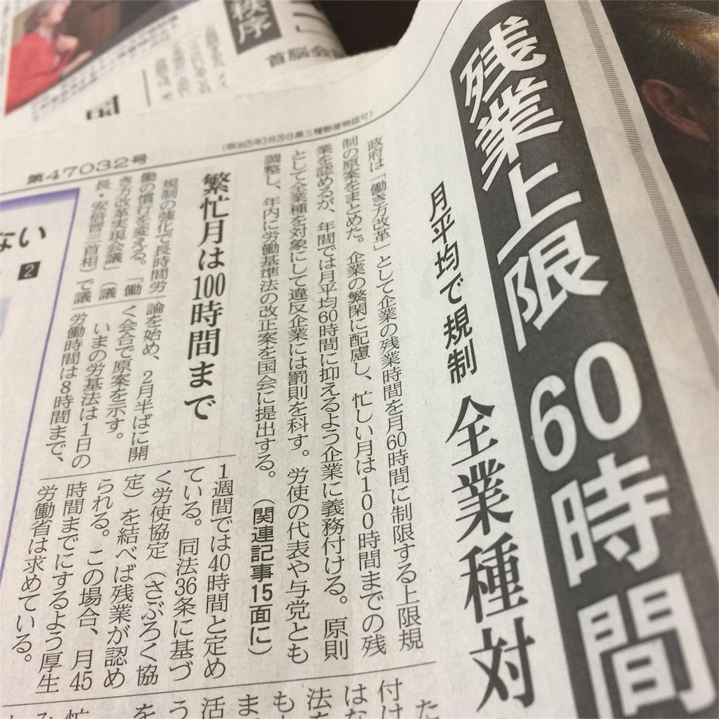 f:id:eitarokono:20170129191558j:image
