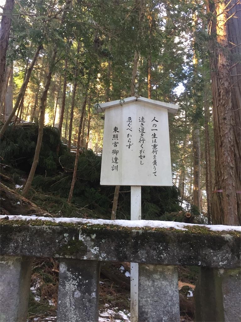 f:id:eitarokono:20170205203127j:image