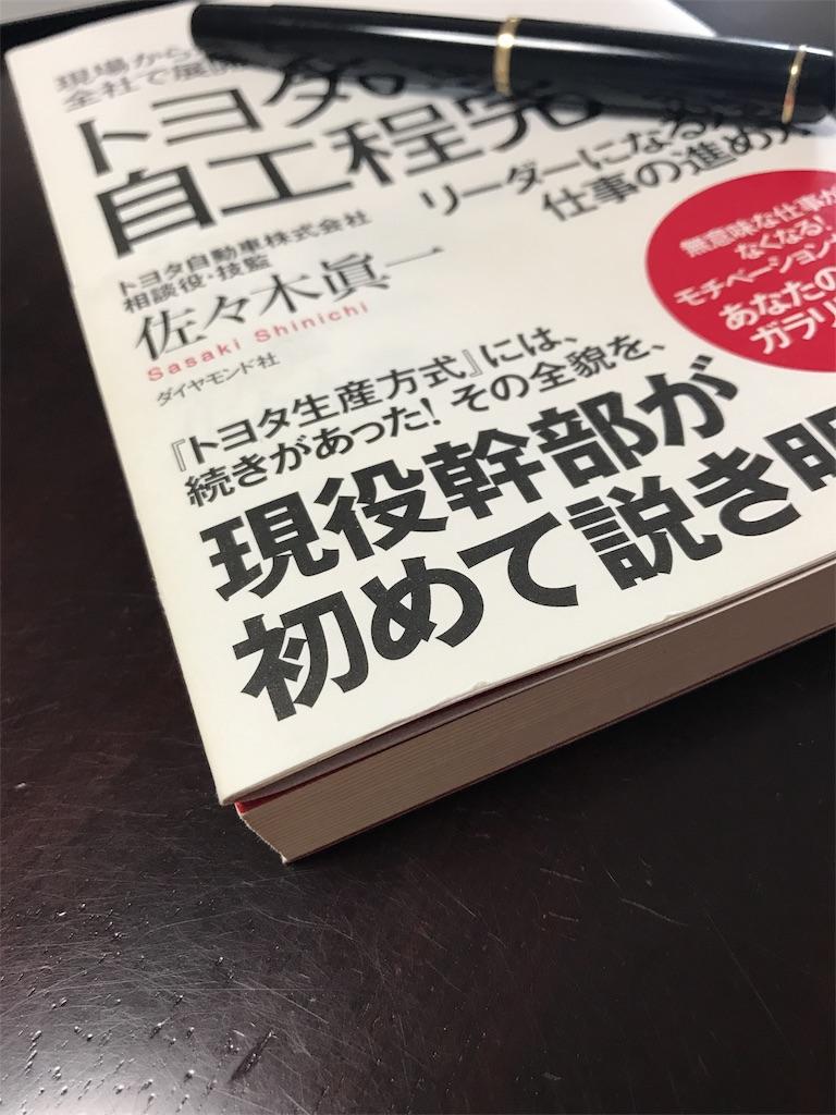 f:id:eitarokono:20170402073548j:image