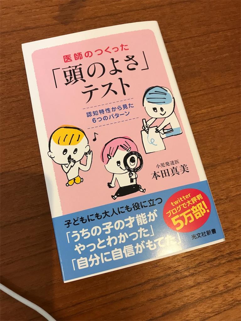 f:id:eitarokono:20170612084002j:image