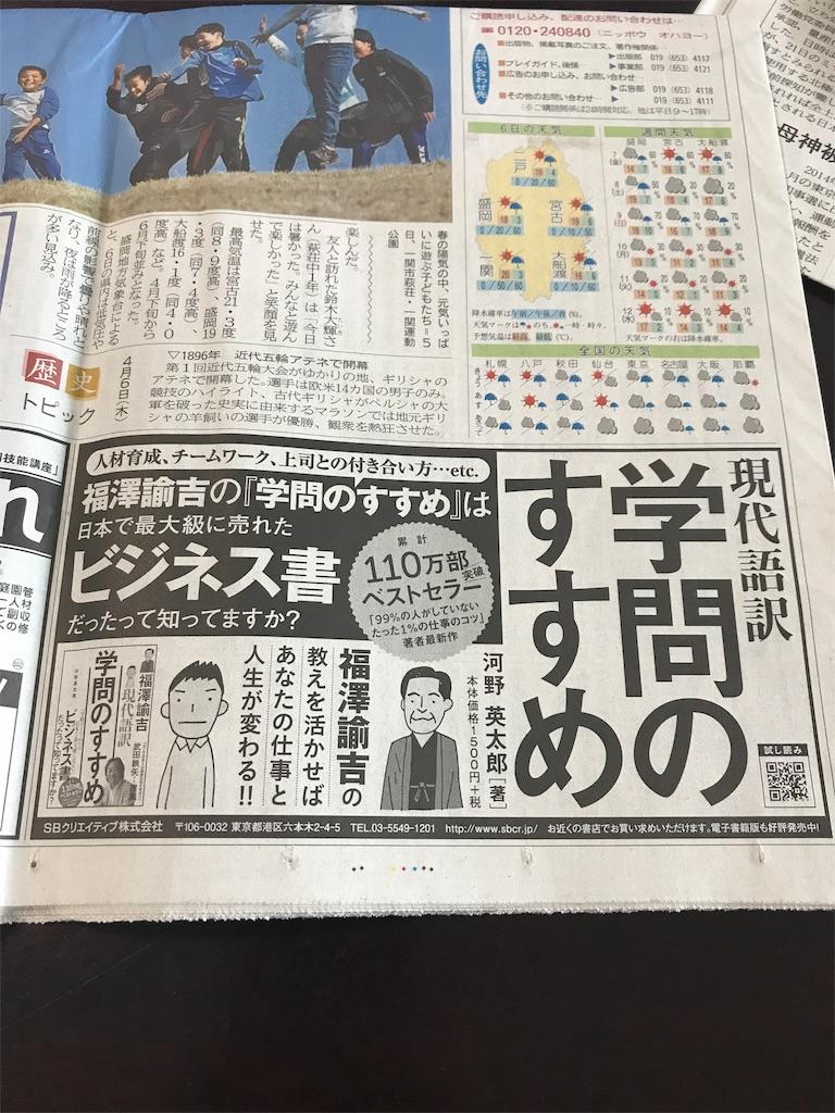f:id:eitarokono:20170625175708j:image