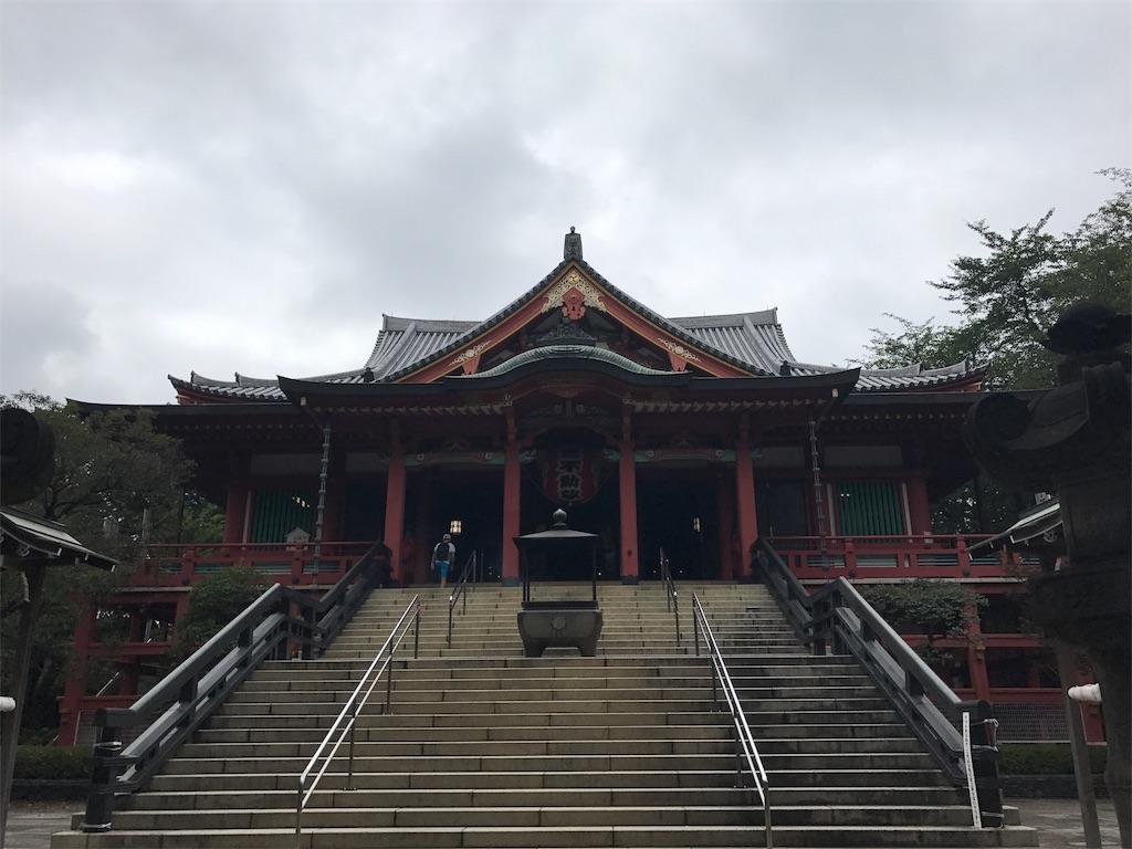 f:id:eitarokono:20170821000346j:image