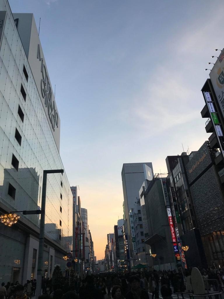 f:id:eitarokono:20171224183933j:plain