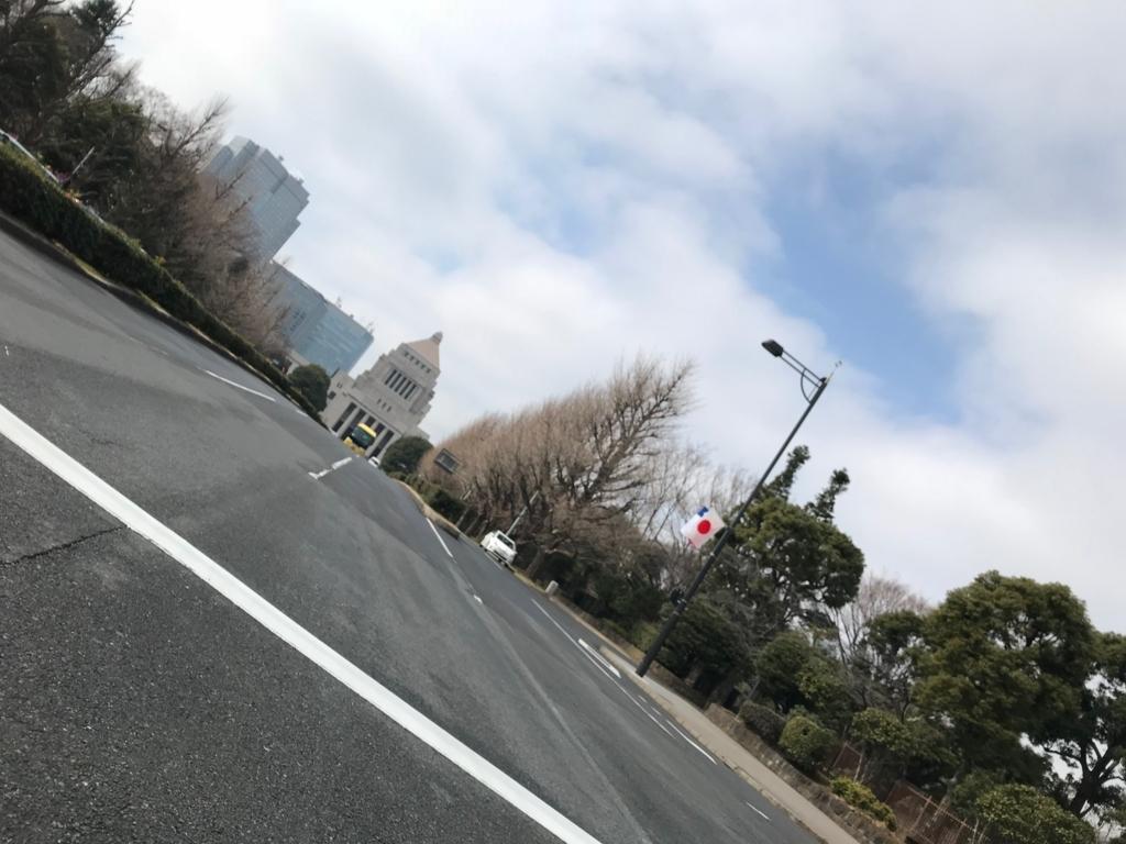 f:id:eitarokono:20180226083359j:plain