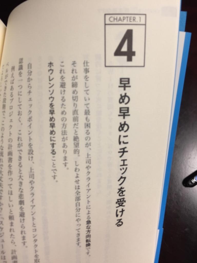 f:id:eitarokono:20180423052409j:plain