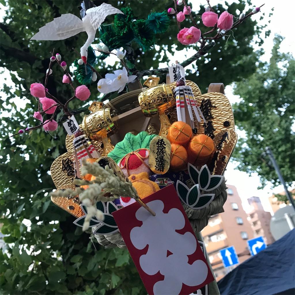 f:id:eitarokono:20181125182247j:image