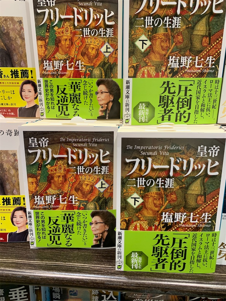 f:id:eitarokono:20200126155817j:image