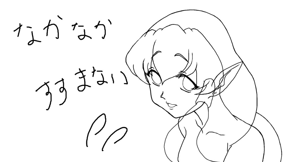 f:id:eitihinomoto:20190501212441p:plain