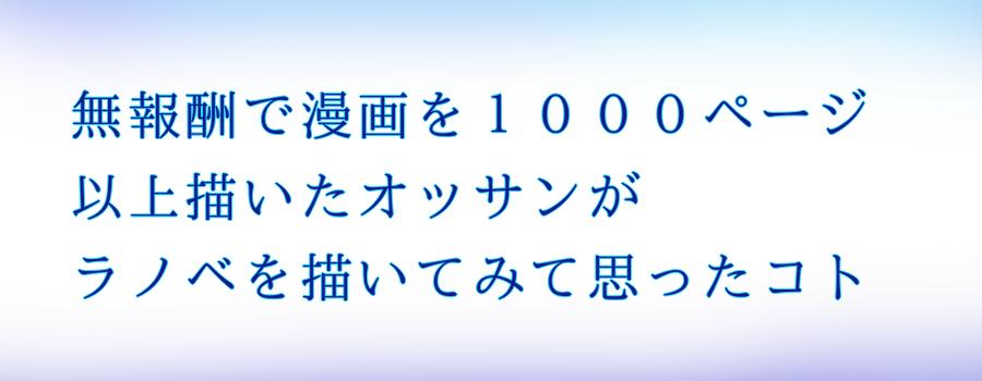 f:id:eitihinomoto:20200715101318p:plain