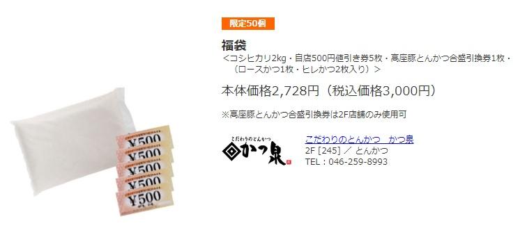 f:id:eityun:20200101235859j:plain