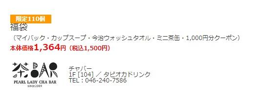 f:id:eityun:20200102014207j:plain