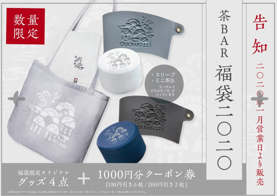 f:id:eityun:20200102015137j:plain
