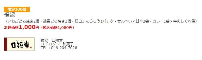 f:id:eityun:20200102095512j:plain